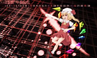 2009_4_1280_768_furan