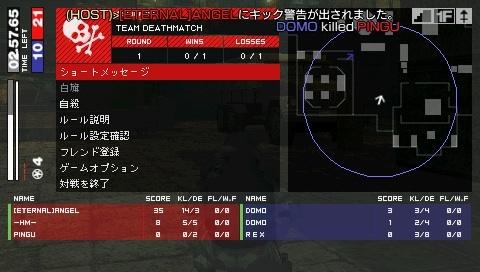 Snap004